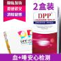 【好药师旗舰店】DPP艾滋病检测唾液血液检测试纸爱滋HIV1+2检测艾滋病毒试纸  血液1只+口腔1支