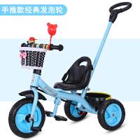 20190709212404747儿童三轮车脚踏车1-3-5-2-6岁大号宝宝单车小孩手推车自行车