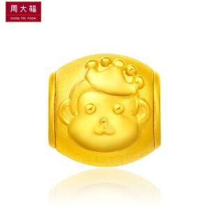周大福 十二生肖猴足金转运珠黄金定价吊坠R16730>>定价