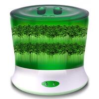 家用全自动大容量双层豆芽机智能恒温多功能发芽机生豆芽机