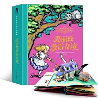 爱丽丝梦游仙境 3D立体书珍藏版中文纪念版 爱丽丝漫游奇境记立体书 乐乐趣童话故事书3-6周岁女孩儿童绘本7-8-9-