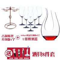 无铅水晶红酒杯高脚杯大号酒杯挂架子葡萄酒杯酒具醒酒器八件套装