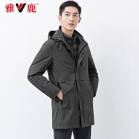 yaloo/雅鹿2018冬季新款羽绒服男 中长款大衣风衣两件式外套