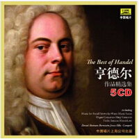 亨德尔作品集(5CD)