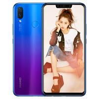 【当当自营】华为 nova3i 全网通6GB+64GB 蓝楹紫 移动联通电信4G手机 双卡双待