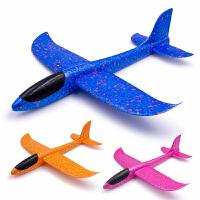 儿童玩具飞机模型塑料滑翔机亲子户外泡沫飞机手抛滑翔机儿童回旋小飞机抖音网红大号超大改装耐摔电动泡沫飞机手抛玩具