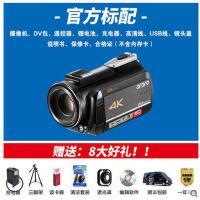 Ordro/欧达 AC5数码摄像机4K高清家用专业光学变焦数码变焦专业DV 12倍光学变焦100倍智能变焦