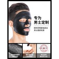 波斯顿男士面膜美白控油增白补水保湿收缩毛孔去黑头祛痘淡印专用