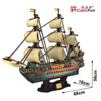 正品乐立方3D立体拼图纸模型 精装圣菲利普号船模