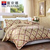 【年货直降】富安娜家纺 简约中性床上用品四件套60S贡缎床单被套