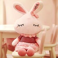可爱毛绒玩具兔子布娃娃小白兔米兔兔流氓兔玩偶女孩儿童生日礼物
