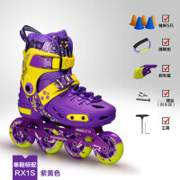 轮滑鞋旱冰鞋男女初学溜冰鞋儿童全套装3-5-6-8-10岁直排