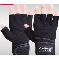 男士健身房运动半指手套长护腕哑铃手套防滑透气 健身手套