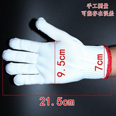 尼龙手套加厚耐磨 劳保手套白手套棉线手套防滑司机工作手套  XL 发货周期:一般在付款后2-90天左右发货,具体发货时间请以与客服协商的时间为准