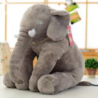 【品�|精�x】 十二�q女孩生日�Y物大象公仔安�崦��q玩具��号闼�暖手抱枕玩偶布娃娃�和�女 (1米*1.6米毯)