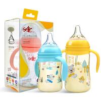硅胶吸管带手柄 奶瓶宽口径塑料奶瓶婴儿童奶瓶