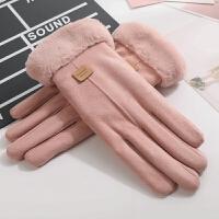 韩版秋冬季保暖加厚学生日系女可爱触屏麂皮绒手套冬天加绒骑车用
