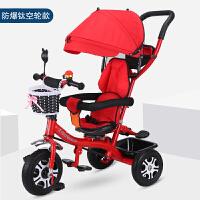儿童三轮车旋转座椅1-3-6岁婴儿手推车男女宝宝脚踏车童车 红色 全篷+钛空轮