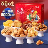 百草味-坚果大礼包1892g/12袋 每日干果零食礼盒混合组合装年货礼盒