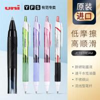 有范专卖 日本uni三菱圆珠笔sxn-150多色圆珠笔芯按压式学生用文具Jetstream0.38mm黑色原子笔商务办公