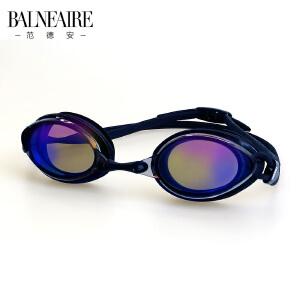【全场包邮】范德安专业高清防水防雾电镀游泳眼镜舒适男女通用成人平光游泳镜