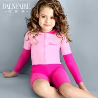 范德安儿童泳衣连体平角长袖防晒女童游泳衣 中大童可爱泳装