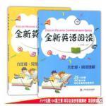 全2册全新英语阅读六年级 阅读理解+完形填空与首字母填空 6年级 华东师范大学出版社 中学生英语阅读训练辅导书英语阅读