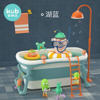 KUB可优比婴儿洗澡盆儿童洗澡桶大号新生婴儿折叠浴盆宝宝游泳桶