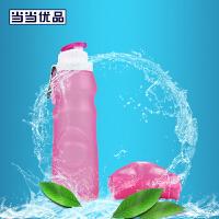 当当优品 便携式可折叠硅胶水壶 创意户外旅行水壶 粉色 550ml