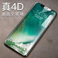 包邮 支持礼品卡 洛克 ROCK iPhoneX 4D 曲面 全屏 钢化玻璃膜 苹果 iphone X 手机贴膜 10