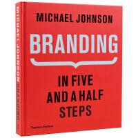 【预订】Branding:In Five and a Half Steps 五步半设计品牌 英文原版平面设计书