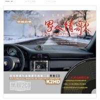 原装正版 经典唱片 黑胶CD 车载音乐:男人情歌(黑胶2CD) Love Songs For Men