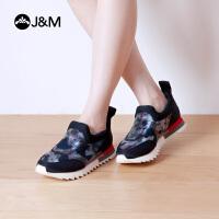 【低价秒杀】jm快乐玛丽春秋时尚平底运动迷彩套脚女鞋子休闲鞋运动鞋75012W