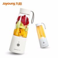 九阳(Joyoung)榨汁机 迷你便携果汁机 四叶刀片 多功能料理机 充电果汁杯 L4-C7