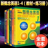 朗文外研社 新概念英语1-4册教材+练习册 8套 新概念英语教材全套1234自学英语教材英语学习教程
