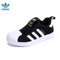 adidas/阿迪达斯童鞋三叶草贝壳头学生休闲板鞋舒适跑步鞋S32130/S32132