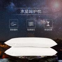 【限时秒杀】水星家纺 舒适呵护枕芯/枕头 单人枕头/枕芯 床上用品 单只枕芯