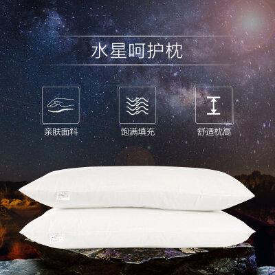 【爆款推荐】水星家纺 舒适呵护枕芯/枕头 单人枕头/枕芯 床上用品 单只枕芯