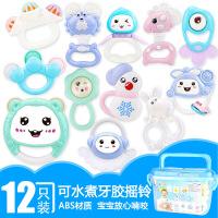 儿童玩具婴幼儿可水煮牙胶玩具 早教宝宝摇铃婴幼教据1-3岁