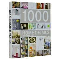 1000 HOME DETAILS 一千个家装设计细节 室内装饰 大图片 详细介绍 居住空间装修案例书籍 英文原版