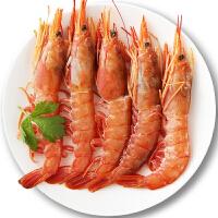 速鲜 进口阿根廷红虾L2号 2kg 新鲜船冻 海捕大虾 海虾 海鲜水产