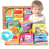 6-12个月0-1-2-3岁宝宝布书早教幼婴儿玩具套装撕不烂