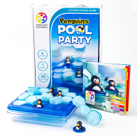 企鹅泡泡澡逻辑思维儿童益智桌游 逻辑思维桌游