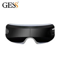 GESS 德国品牌 GESS508 无线音乐放松热敷眼部按摩器 支持温热功能