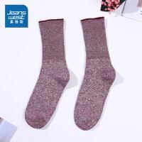 [到手价:4.9元]真维斯女装 春秋装 休闲坑条长袜
