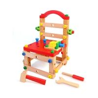 螺母组合拆装工作椅儿童拆装组合鲁班椅木制早教动手锻炼玩具