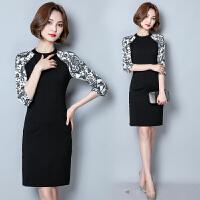 春季新款圆领七分袖黑白印花修身大码显瘦职业通勤连衣裙