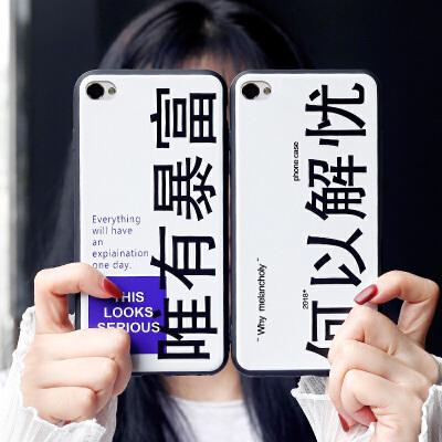 苹果4s手机壳硅胶女款iphone4个性创意4s防摔卡通全包苹果4保护套软s网红抖音ins男女款文字韩国新款潮牌情侣