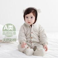baobaobest 冬季包脚加厚男女宝宝棉衣0-2岁新生儿彩棉哈衣爬服连帽婴儿衣服