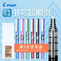 日本pilot百乐中性笔 学生用考试直液式走珠笔BX-V5可爱超萌彩色少女心水笔小清新创意办公简约黑色签字笔0.5